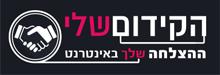 פרסום באינטרנט